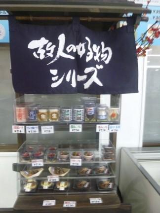 あんぜん文化村07.JPG