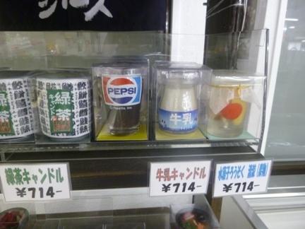 あんぜん文化村12.JPG