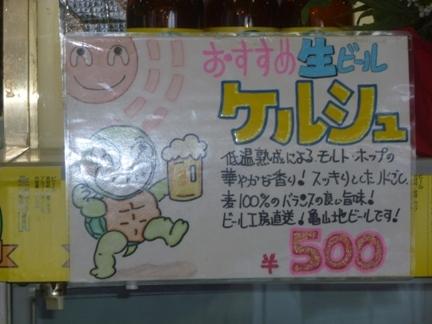 あんぜん文化村23.JPG