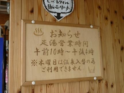 もっくる新城02.JPG
