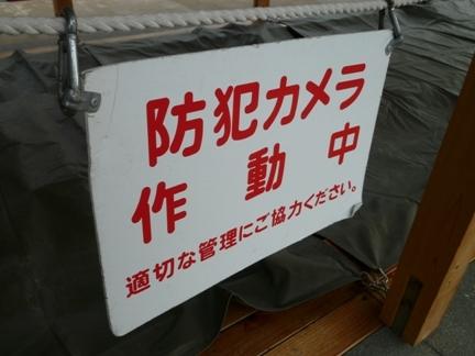 もっくる新城04.JPG