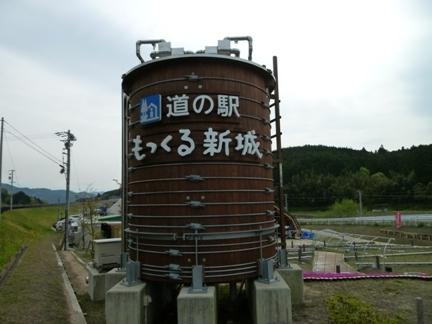 もっくる新城29.JPG