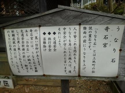 上地八幡宮11.JPG