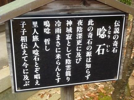 上地八幡宮12.JPG