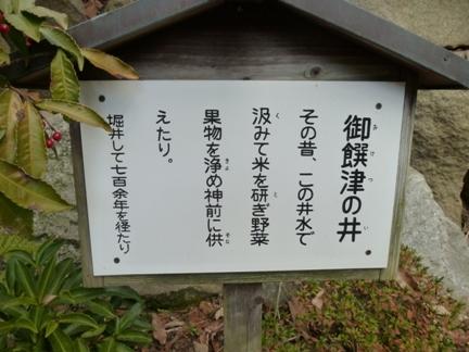 上地八幡宮15.JPG