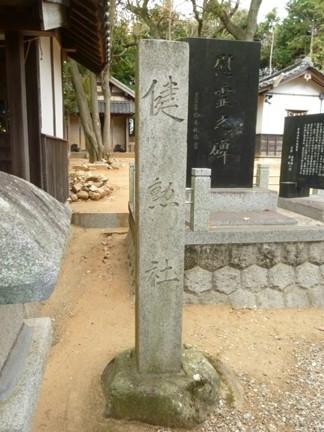 上地八幡宮24.JPG