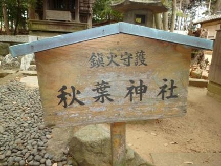 上地八幡宮26.JPG