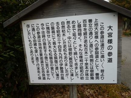 上地八幡宮47.JPG