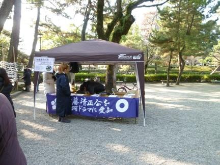 中村豊国神社36.JPG