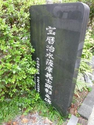 今尾神社19.JPG