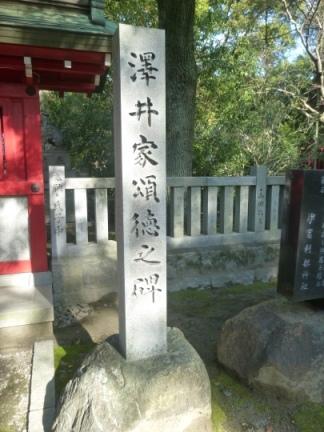 伊冨利部神社11.JPG