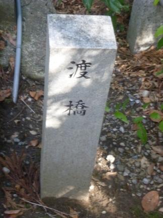 伊冨利部神社34.JPG