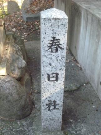 伊冨利部神社43.JPG
