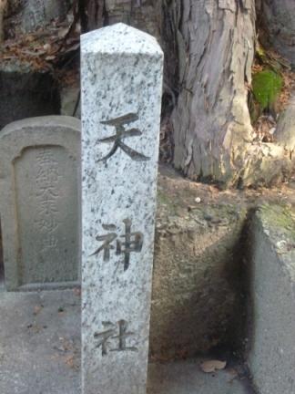 伊冨利部神社47.JPG