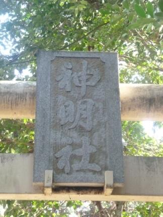 伊冨利部神社51.JPG