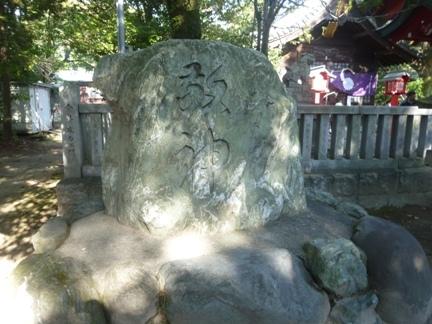 伊冨利部神社63.JPG