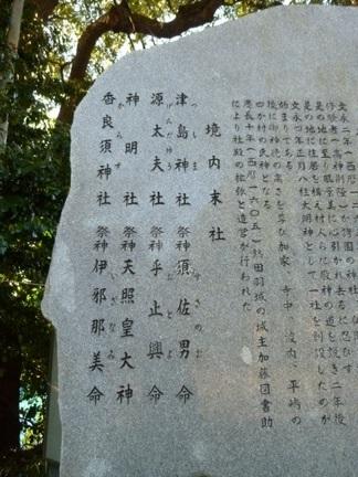 八柱神社15.JPG