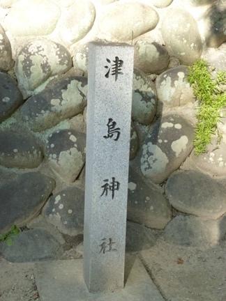 八柱神社23.JPG