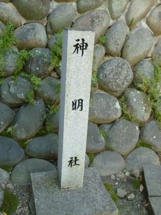 八柱神社25.JPG