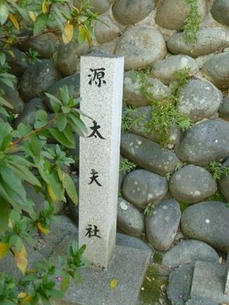 八柱神社26.JPG