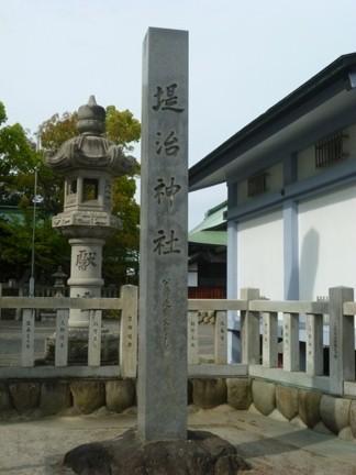 堤治神社03.JPG