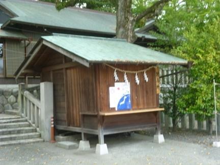堤治神社07.JPG