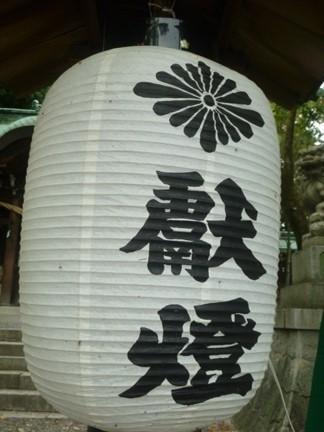 堤治神社14.JPG
