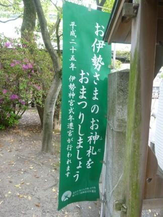堤治神社15.JPG
