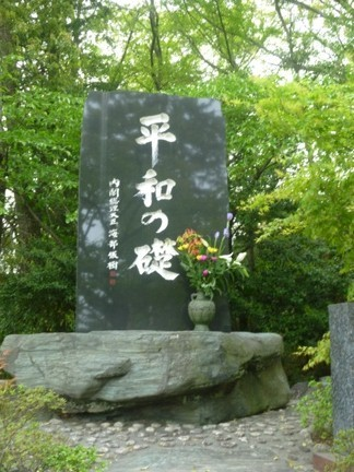 堤治神社55.JPG