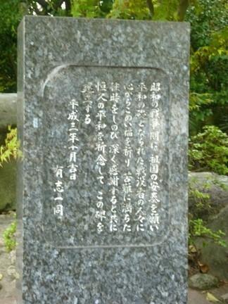 堤治神社56.JPG