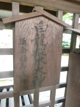 大須 富士浅間神社14.JPG