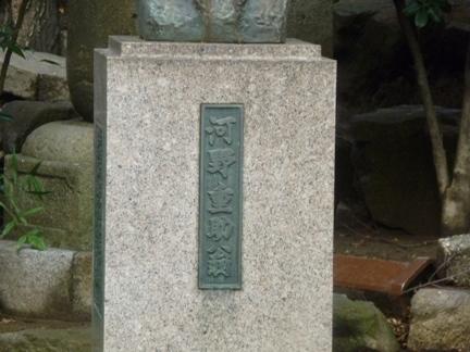 大須 富士浅間神社16.JPG