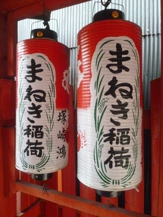 大須 富士浅間神社30.JPG