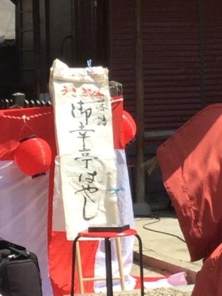 大須三輪神社4月05.JPG