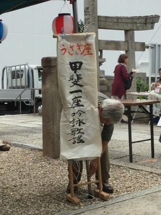 大須三輪神社7月09.JPG