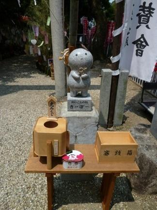 安城七夕神社03.JPG