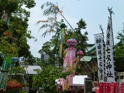 安城七夕神社21.JPG