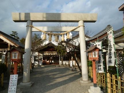 尾張猿田彦神社03.JPG