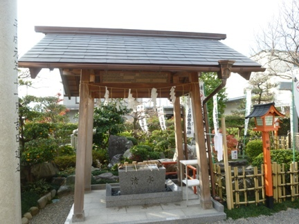 尾張猿田彦神社04.JPG