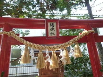 尾張猿田彦神社07.JPG