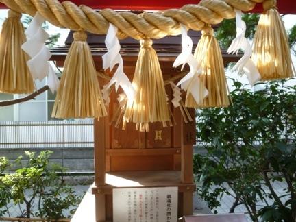 尾張猿田彦神社08.JPG