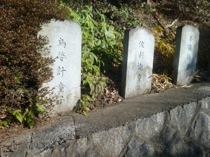 岩崎御嶽社02.JPG