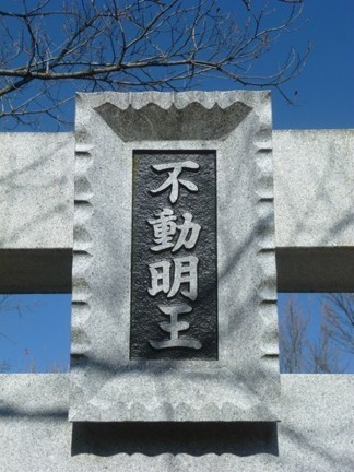 岩崎御嶽社20.JPG