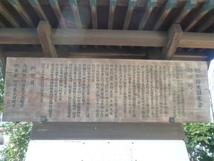 御津神社02.JPG