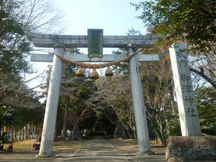 御津神社03.JPG