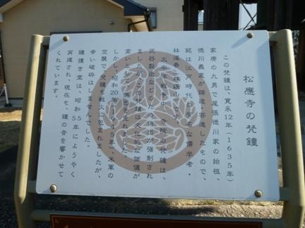 松應寺07.JPG