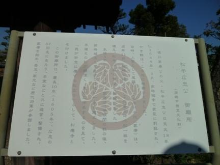 松應寺10.JPG