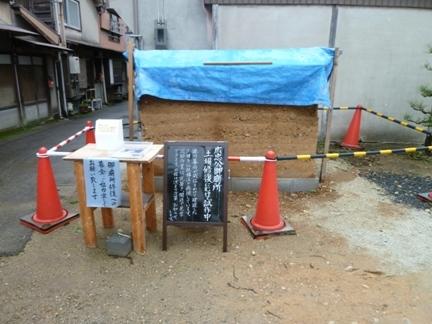 松應寺24.JPG