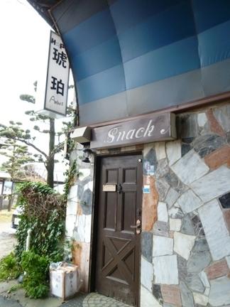 松應寺34.JPG