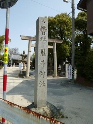 横根藤井神社01.JPG